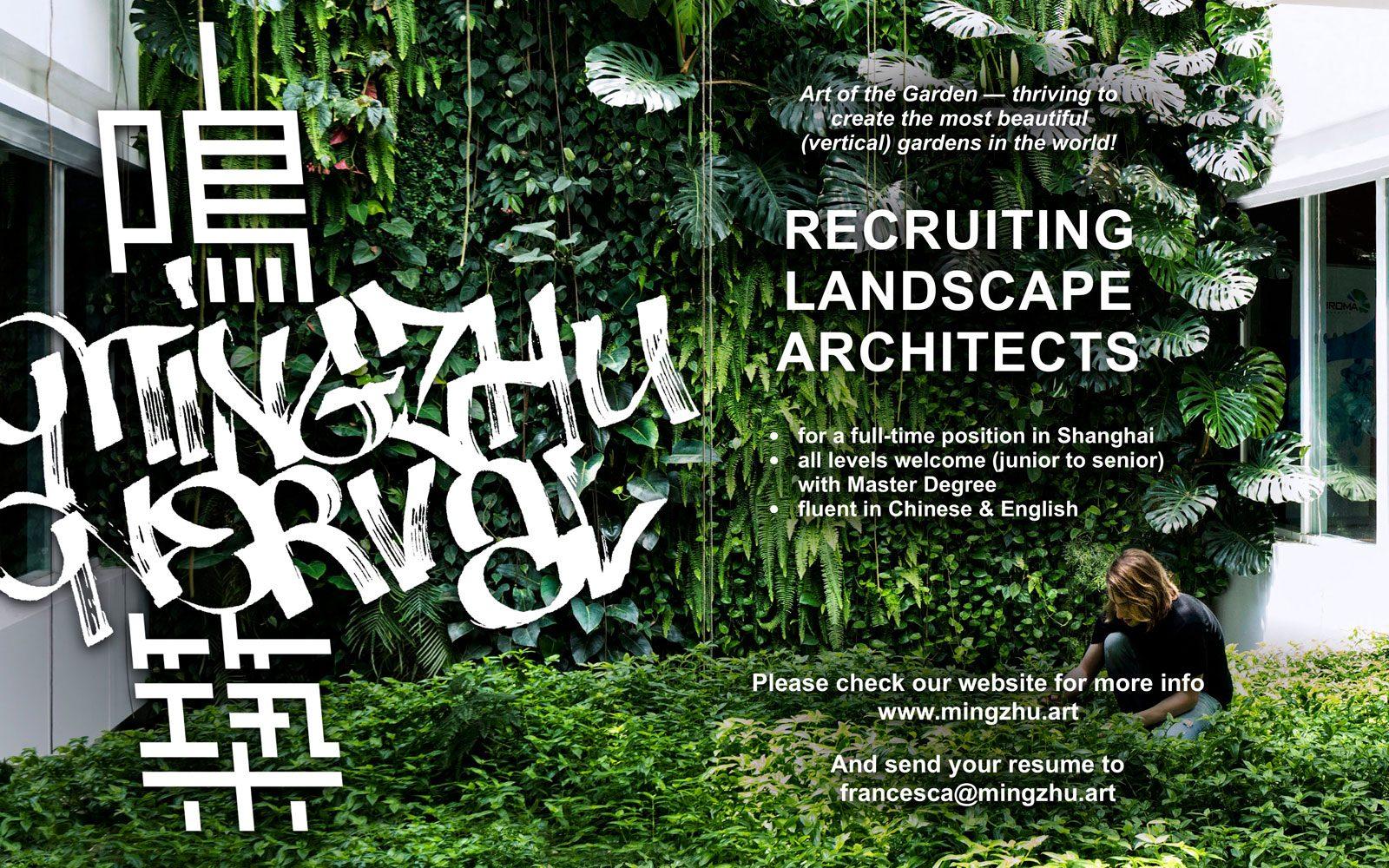 Mingzhu Nerval recruitment announcement for landscape architects